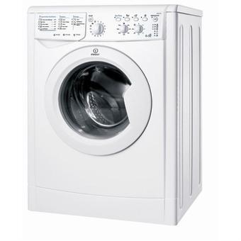 machine lavante sechante