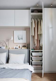 armoire murale chambre